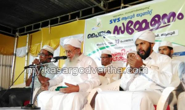 News, Kerala, SYS, Flag off, Inauguration.