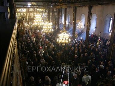 Ο Εορτασμός του Αγίου Στεφάνου στην Αρναία