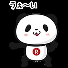 Shopping Panda Gets Movin'
