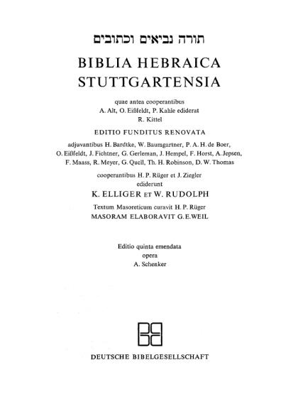 Biblia Hebraica Stuttgartensia Interlinear Pdf Download