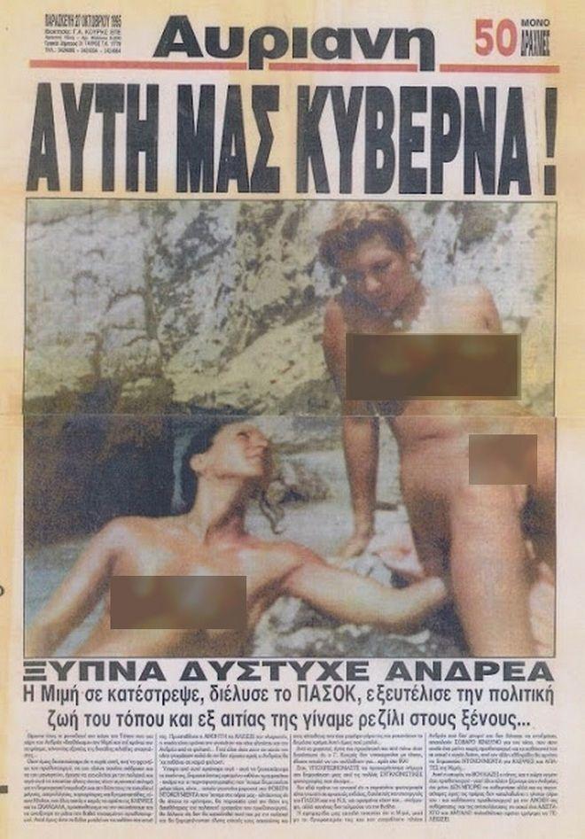 γυμνή κούρηδες εφήβους ηλικία κορίτσια πορνό ταινίες