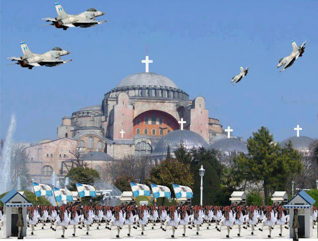 Αποτέλεσμα εικόνας για αγια σοφια ελληνικη