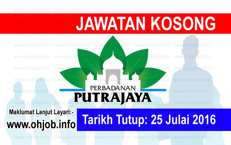 Jawatan Kerja Kosong Perbadanan Putrajaya (PPj) logo www.ohjob.info julai 2016