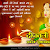 Diwali Wishes 2017 Happy Feelings Shayari in Hindi Quotes images Best Deepavali Greetings Images