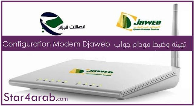 Configuration Modem Djaweb