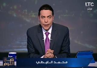 برنامج صح النوم مع الاعلامى محمد الغيطى حلقة الاحد 6-8-2017