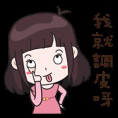 Sakura - Good Girl Gone Bad