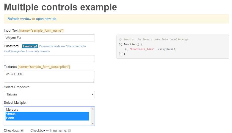 form-remember-status-sisyphus-1-自動記憶表單狀態,重新開啟網頁後輸入的資料都還在﹍jQuery 外掛 Sisyphus