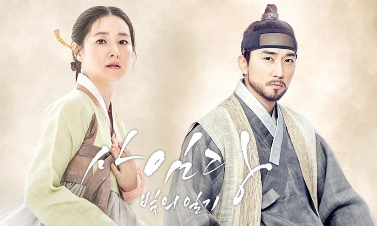 First Impression: Saimdang Light's Diary - Drama Korea