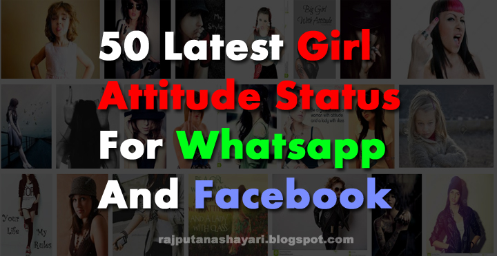 50 Latest Girl Attitude Status In Hindi For Whatsapp And Facebook