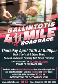 Popular 4 mile race in E Cork - Thurs 16th Apr 2020