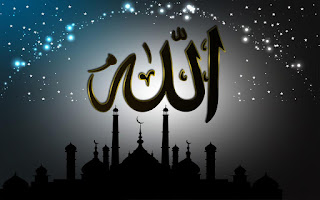 download Kaligrafi Allah