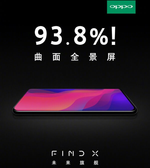 OPPO Find X to Sport 93.8% Screen-to-Body Ratio; Might Boast Sliding Camera Design