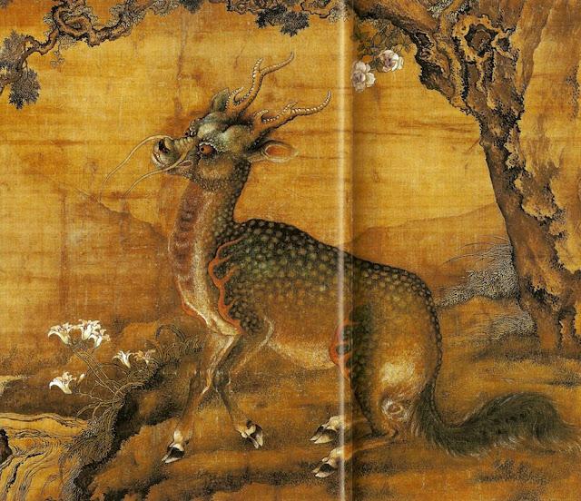 Κι-λιν, κινέζικος μονόκερως, όπως περιγράφεται στα Φανταστικά Όντα του Μπόρχες