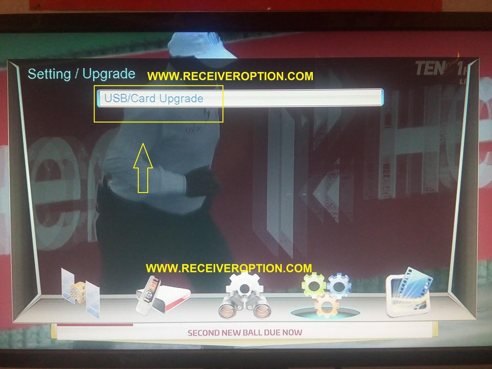 MULTI MEDIA SIM WIFI HD RECEIVER CLINE PROBLEM SOFTWARE - HOW TO