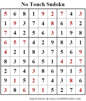 No Touch Sudoku (Fun With Sudoku #257) Puzzle Solution