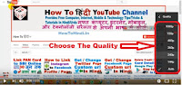how to improve youtube video quality