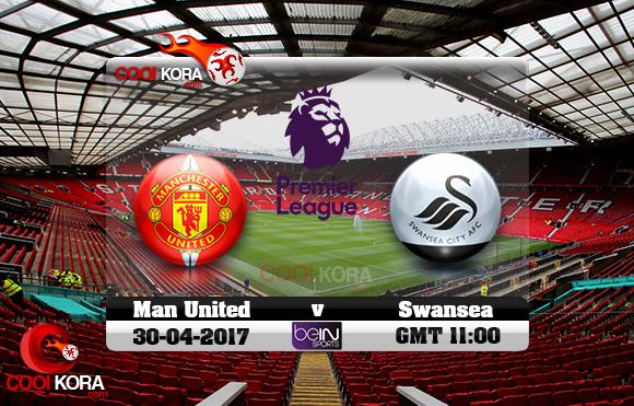 مشاهدة مباراة مانشستر يونايتد وسوانزي سيتي اليوم 30-4-2017 في الدوري الإنجليزي