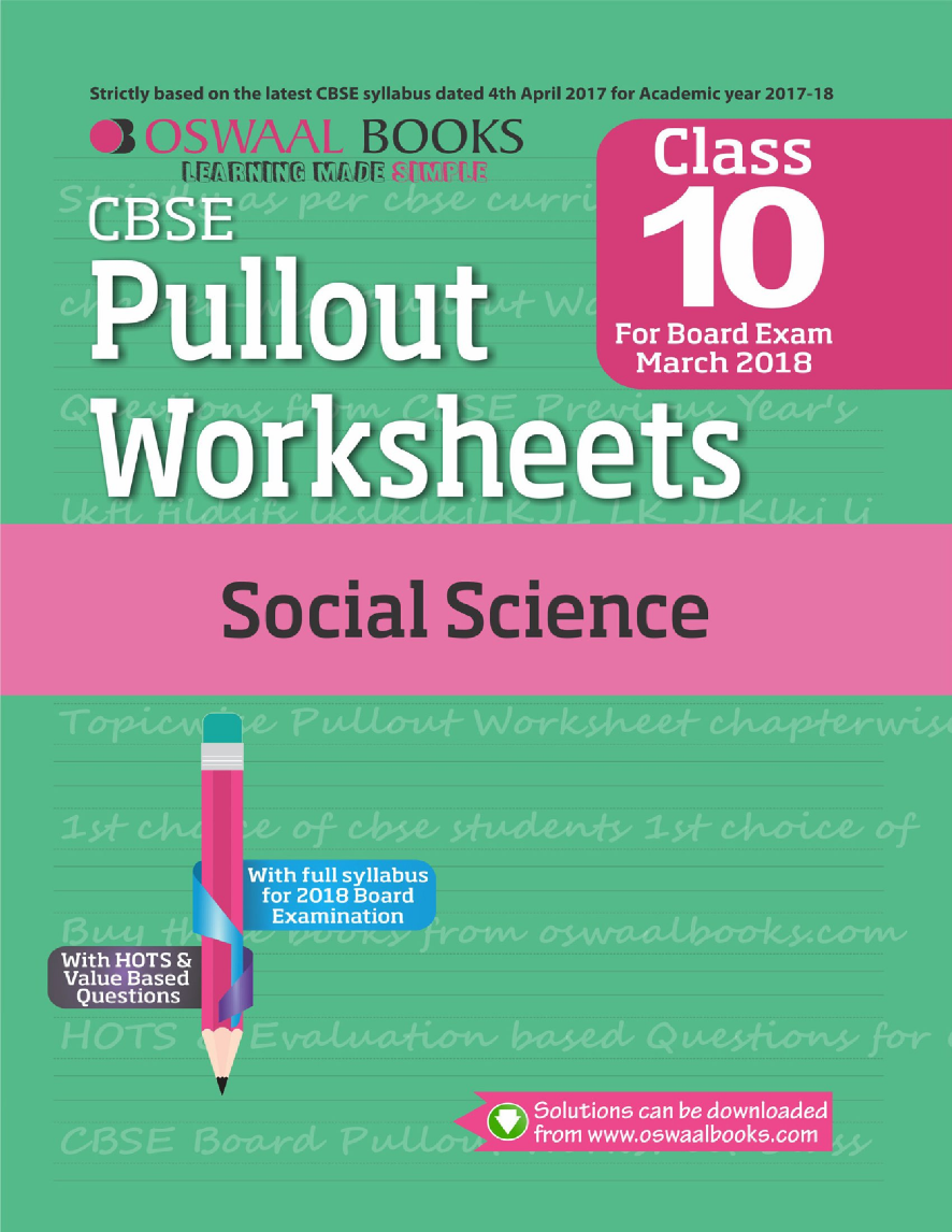 Oswaal CBSE Pullout Worksheets for Class 10 Social Science