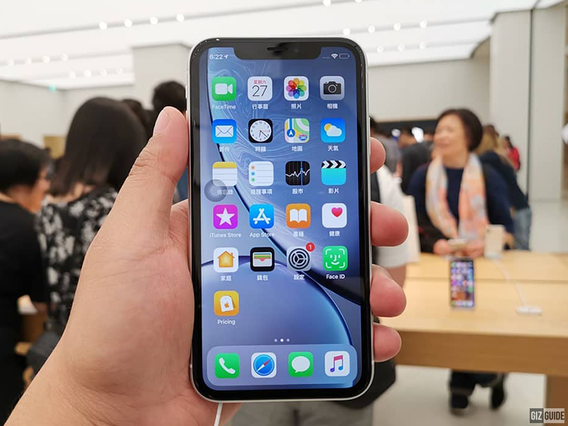 Globe announces eSIM in the Philippines, iPhone XR will be available this November