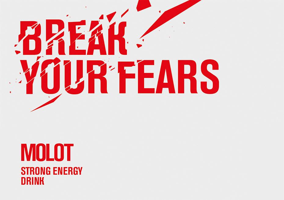 графическая концепция, дизайн упаковки, энергетический напиток MOLOT