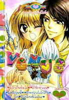 อ่านการ์ตูนออนไลน์ Venus เล่ม 9