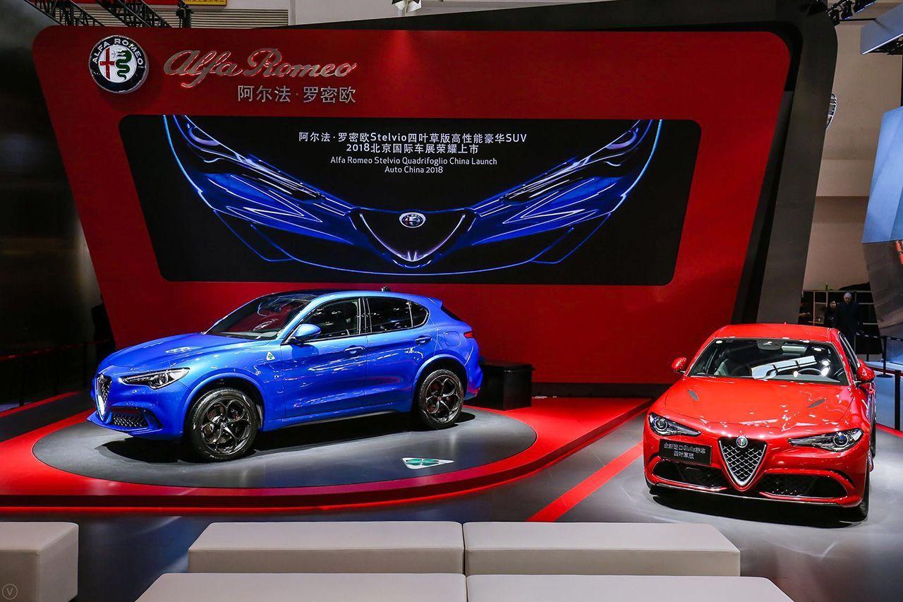 Η Alfa Romeo λανσάρει την Stelvio Quadrifoglio στο Auto China 2018
