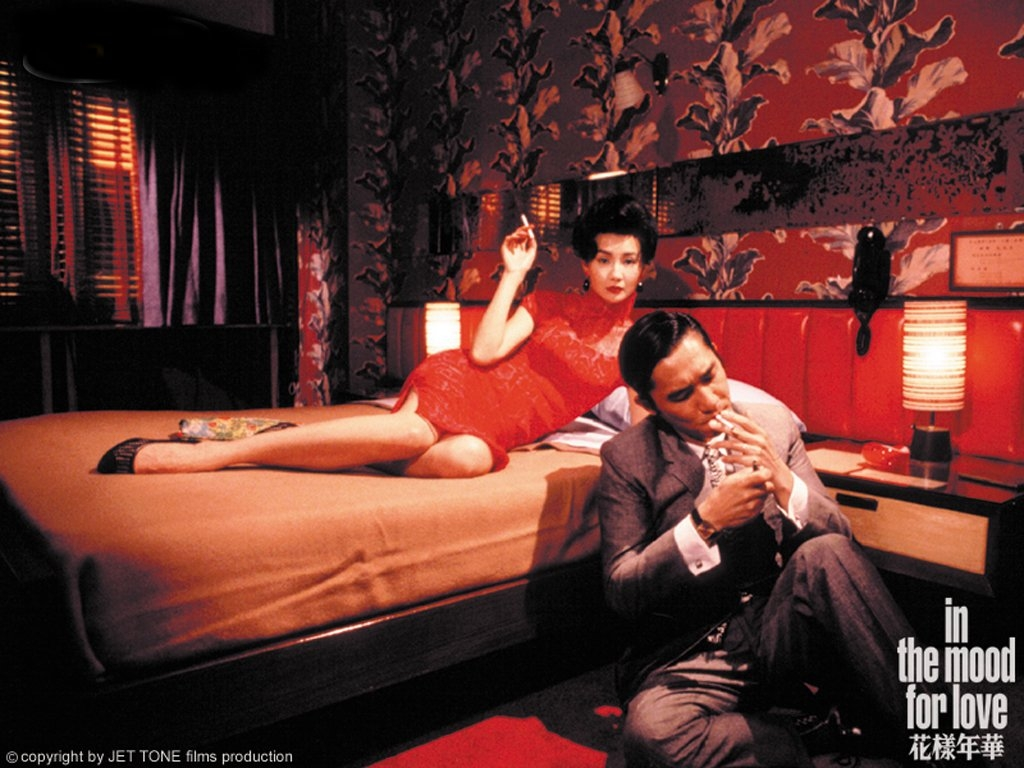 Style1234.blogspot.com: Movie Styles: In the Mood for Love
