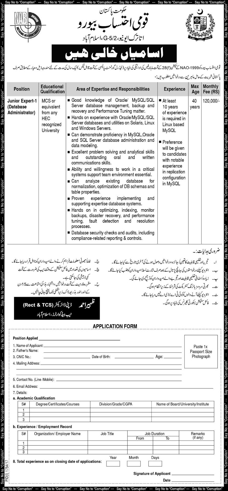 Junior Expert jobs in National Accountability Bureau NAB Islamabad Oct 2017