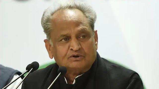 Rajasthan Budget in Hindi 2019 - राजस्थान बजट 2019