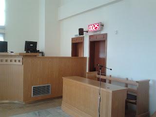 Αναβολή της ποινικής δίκης (άρθρο 349 Κ.Π.Δ) για σημαντικά αίτια -Δικηγορικό Γραφείο Καβάλας