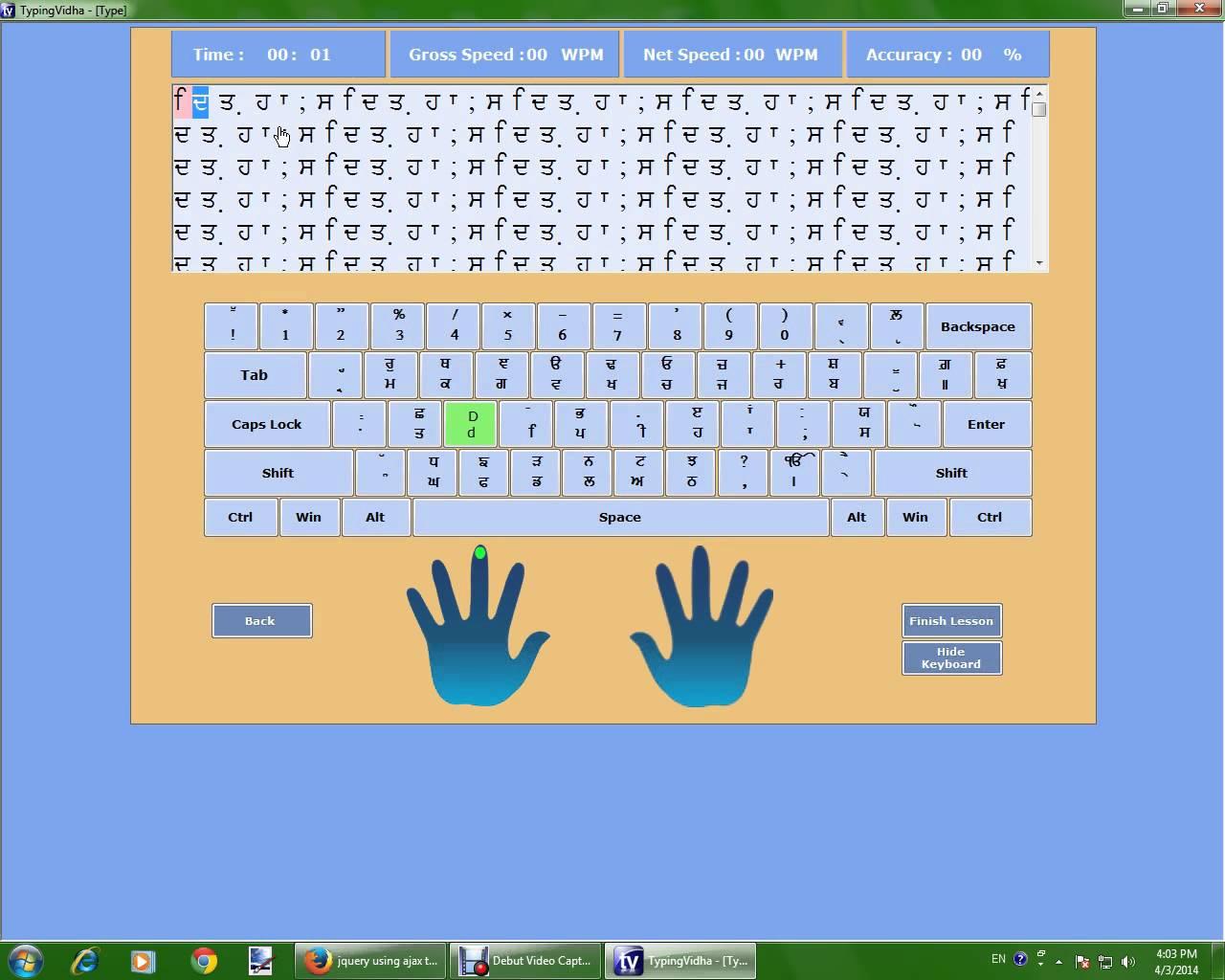 free online punjabi typing keyboard