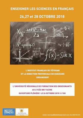 تدريس العلوم بالفرنسية موضوع تكوين دراسي تنظمه مديرية التعليم بوزان