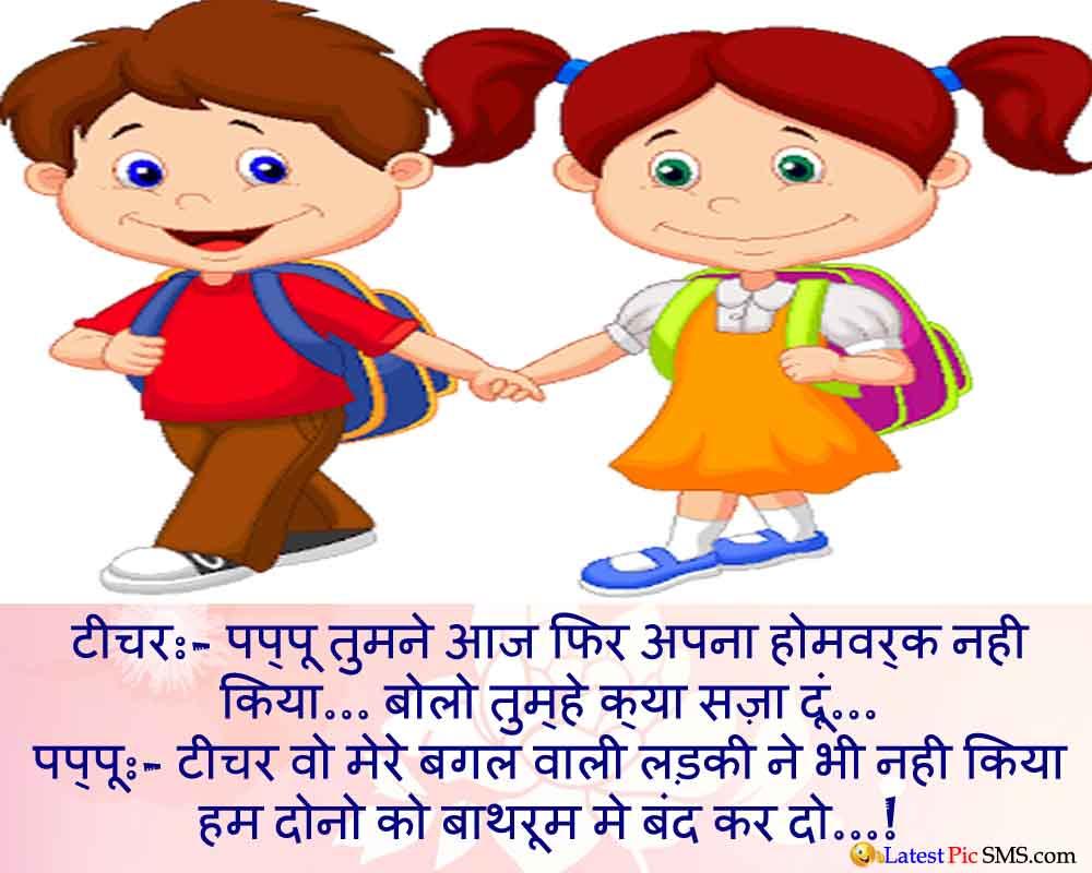 Shayari School Related Keywords & Suggestions - Shayari School Long
