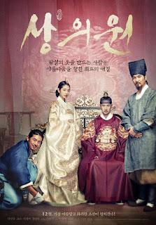 The Royal Tailor บันทึกลับช่างอาภรณ์แห่งโชซอน (2014) [Subthai ซับไทย]