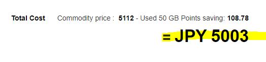 5000円スマホ