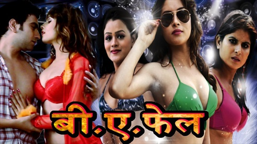 B.A. Fail 2016 Hindi Movie Download