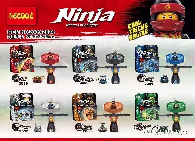 decool 2089 2094 tlnm ninjago spinjitzu spinner toys with minifigs preview - Ninjago Spinjitzu