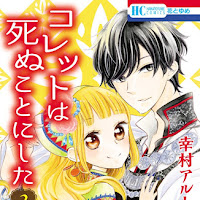 Colette Wa Shinu Koto Ni Shita - Update Chap 53