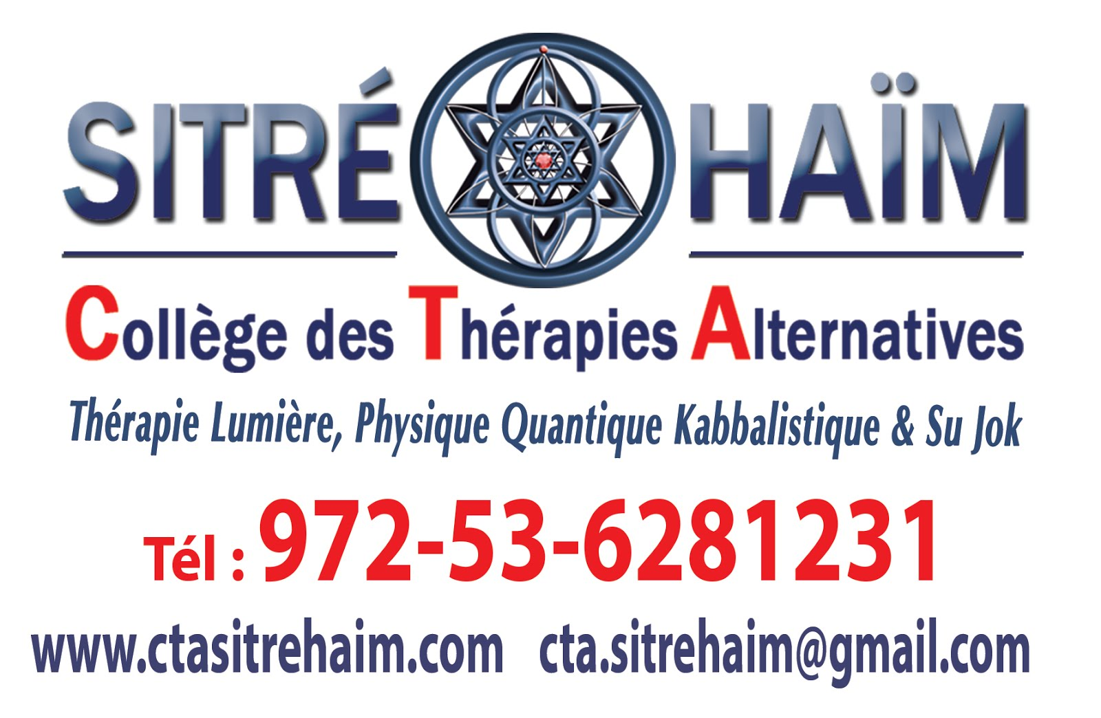 Ecole et formation therapie