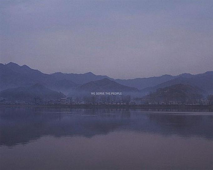 Из Южной Кореи с любовью. Lee Jung 19