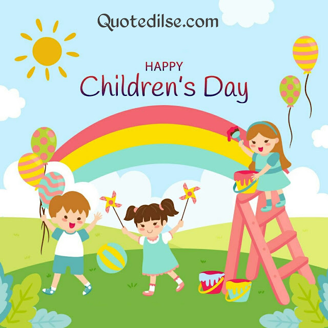 Children's Day Quotes 2020