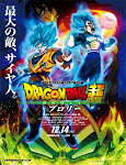 Pelicula Dragon Ball Super: Broly (2018)