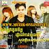 RHM CD VOL 499
