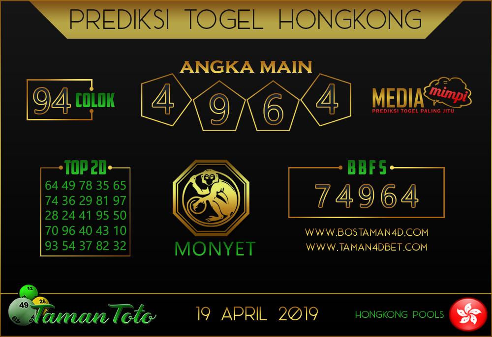 Prediksi Togel HONGKONG TAMAN TOTO 19 APRIL 2019