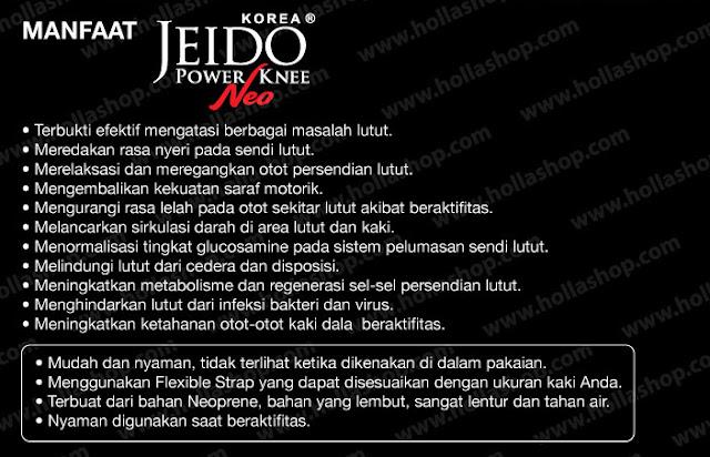 JEIDO POWER KNEE