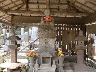 延寿堂地蔵尊