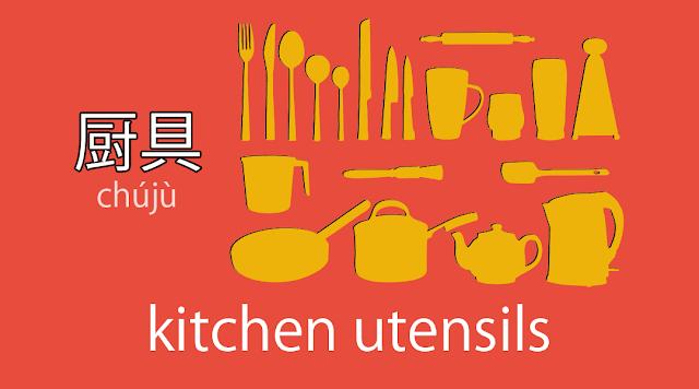 kitchen utensils vocabulary