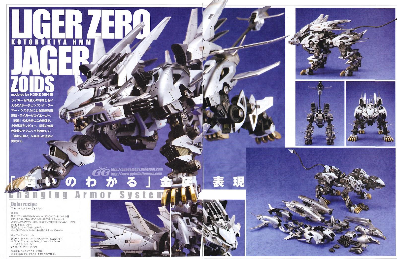 anime galleries dot net zoids liger zero jager cas unit.html