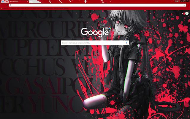 Anime Yuno Gasai Future Diary Theme FOR Chrome 2017
